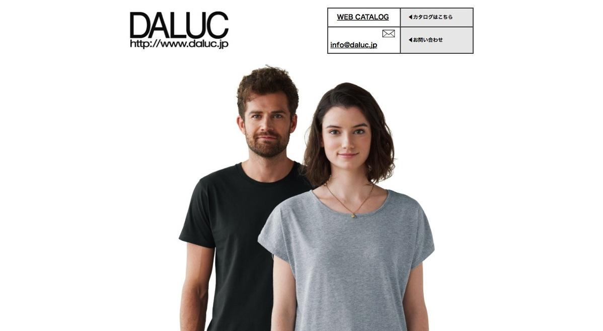 DALUC